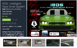 iRDS - Intelligent Race Driver System1.png