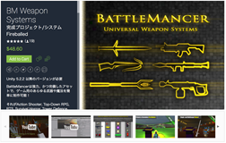 BM Weapon Systems1.png