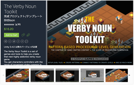 The Verby Noun Toolkit1.png