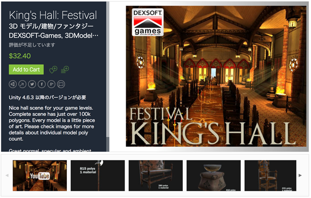 King's Hall Festival1.png