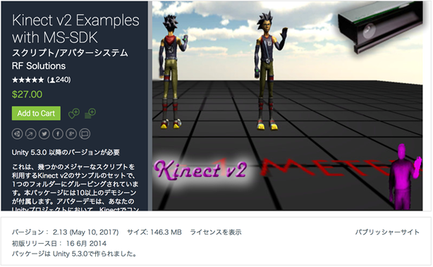 Kinect v2 Examples with MS-SDK.png