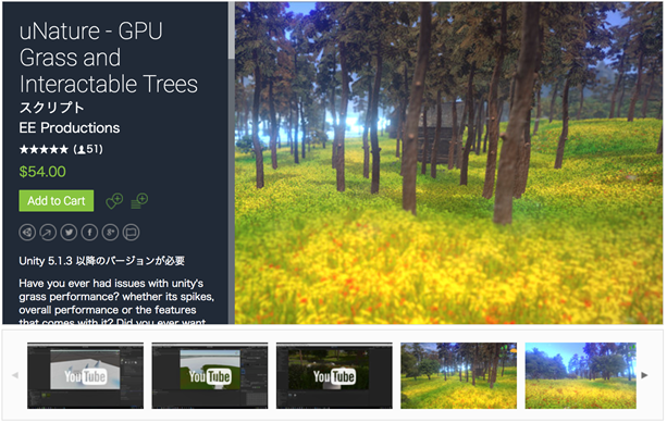 uNature - GPU Grass and Interactable Trees1.png