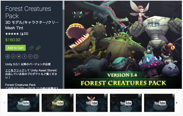 Forest Creatures Pack1.png