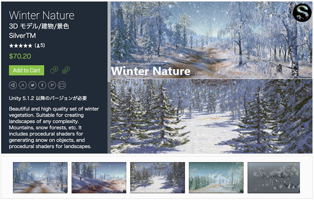Winter Nature1.png