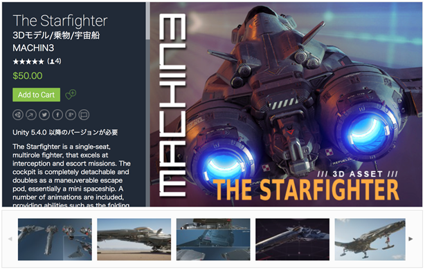 The Starfighter1.png
