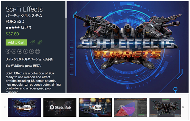 Sci-Fi Effects1.png