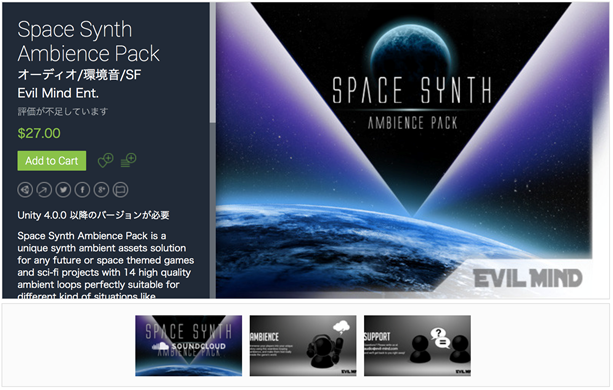 Space Synth Ambience Pack1.png