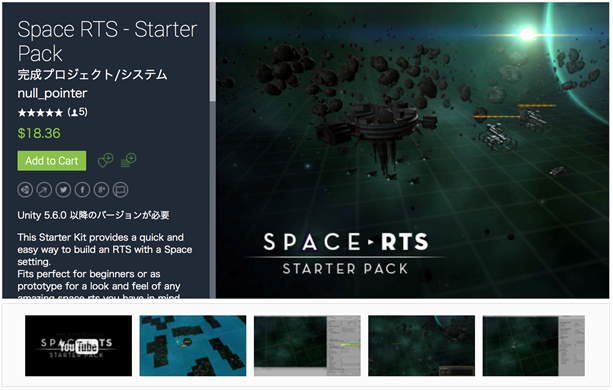 Space RTS - Starter Pack1.png