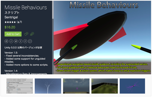 Missile Behaviours1.png